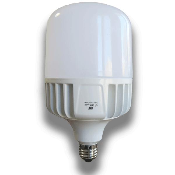 خرید اینترنتی لامپ led 50 وات آوا