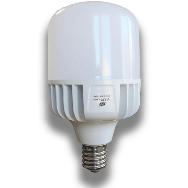 لامپ الیدی 70 وات آوا