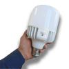 لامپ ال ای دی 70 وات
